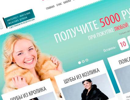 Разработка сайтов в Твери